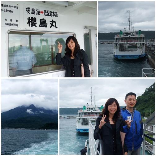 櫻島火山-2.jpg