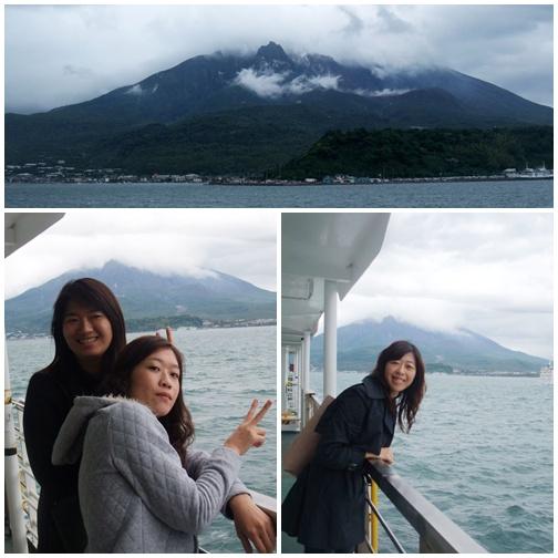 櫻島火山-1.jpg