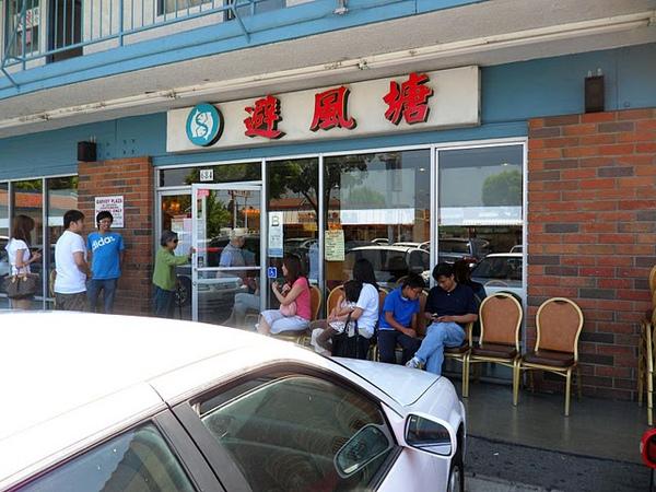 Monterey Park Seafood Restaurant