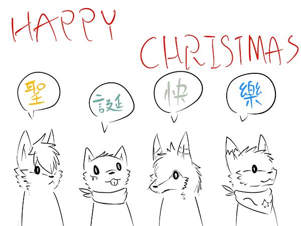 聖誕.png
