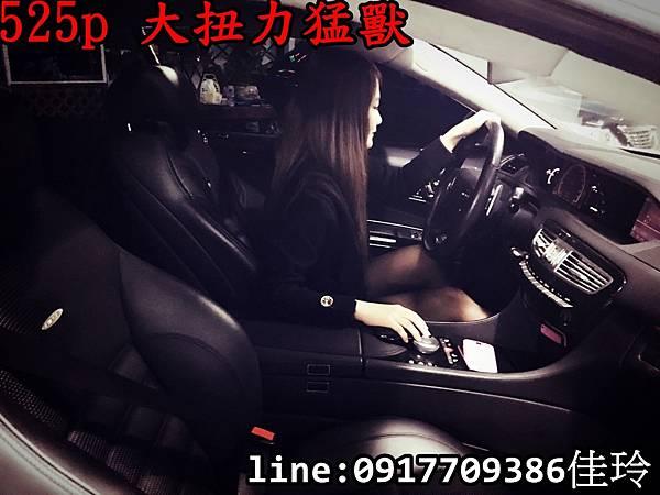 S__10616837.jpg