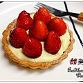 草莓卡士達杏仁塔 (草莓冬季戀曲)