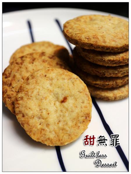 手工餅乾:椰香腰果莎布蕾