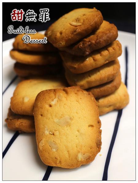 腰果餅乾 Cookies aux noix de cajou