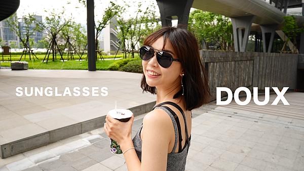 0611_doux_sunglasses