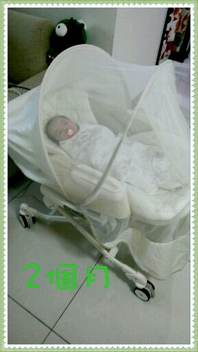 1440834670136_Fotor.jpg