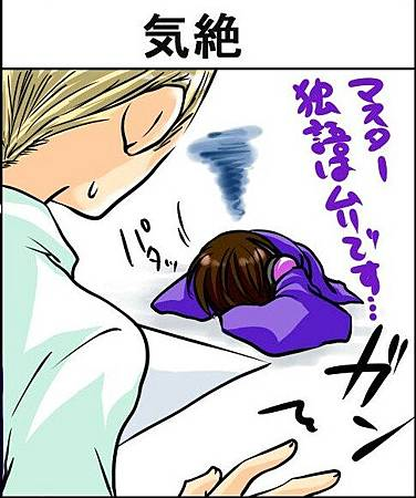 Axis_Powers__Hetalia_full_563883 (5)