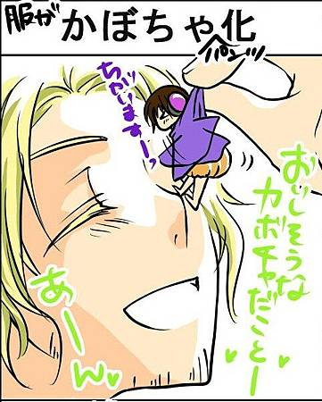 Axis_Powers__Hetalia_full_563883 (13)