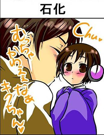 Axis_Powers__Hetalia_full_563883 (9)