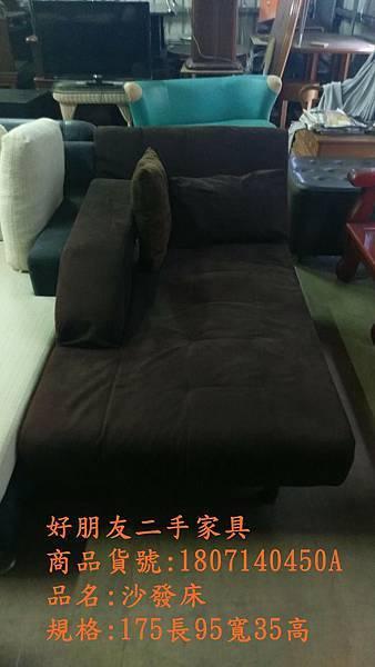 好朋友中山二手家具二手沙發床
