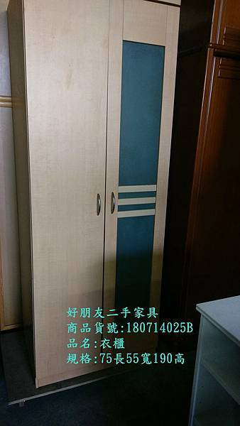 好朋友蘆竹二手家具二手兩尺衣櫃