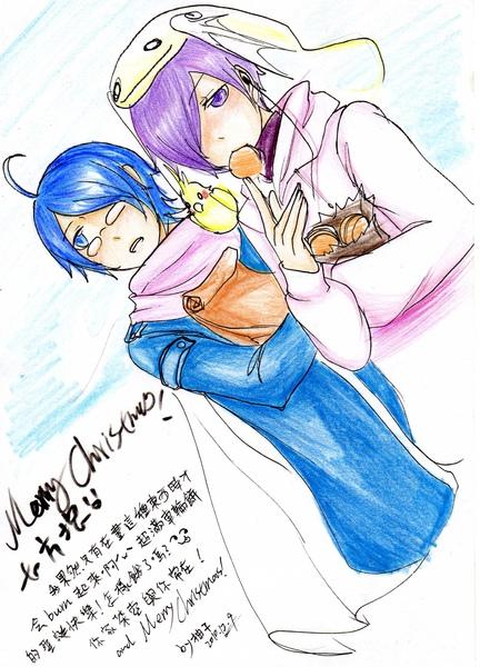 柚子(烺蔘)送的聖誕賀圖