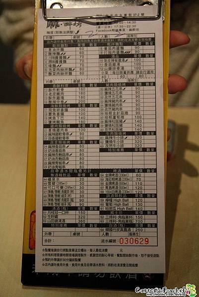 20140227-IMG_5501.JPG