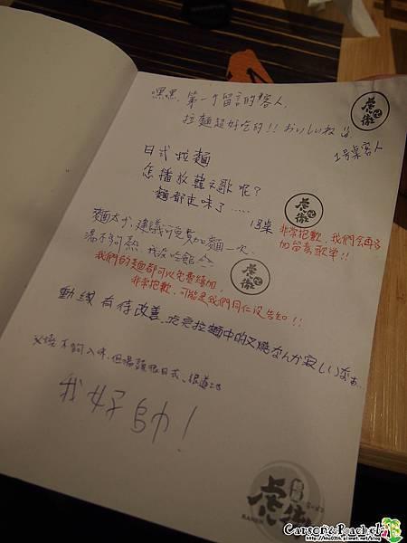 20140504-P5044639.JPG