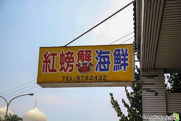 20140807-IMG_9761.JPG