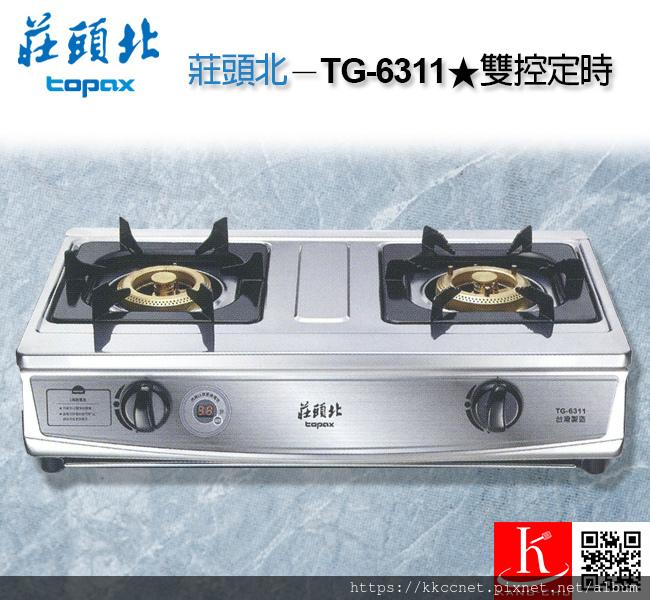 TG-6311.jpg