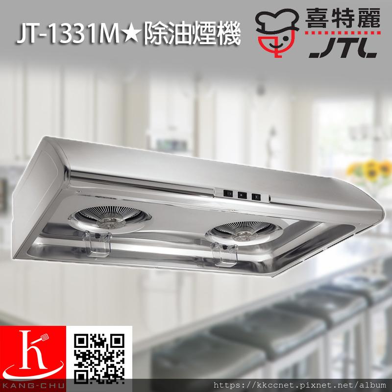 JT-1331_PO.jpg