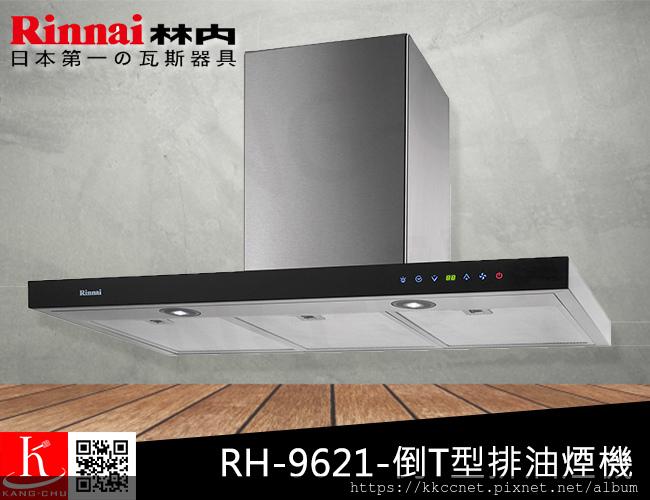 RH-9621.jpg