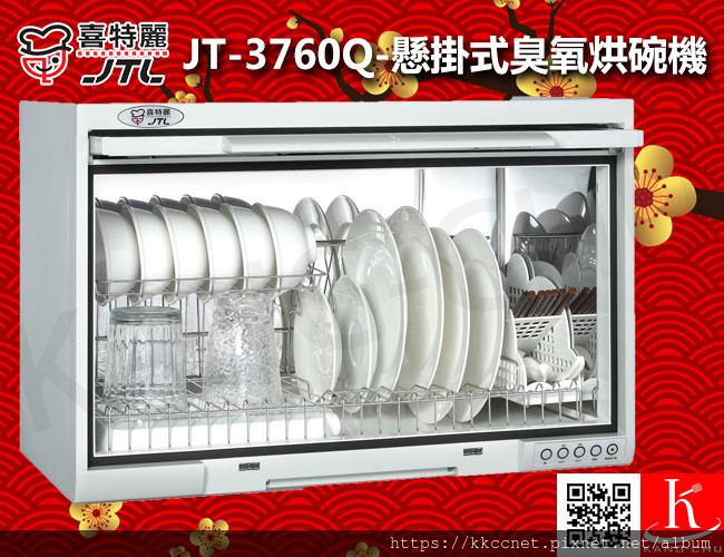 JT-3760.jpg