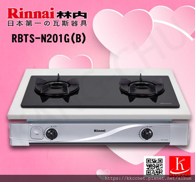 RBTS-N201G(B).jpg