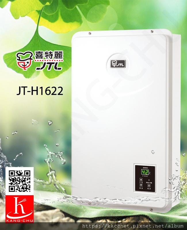 H1622.jpg