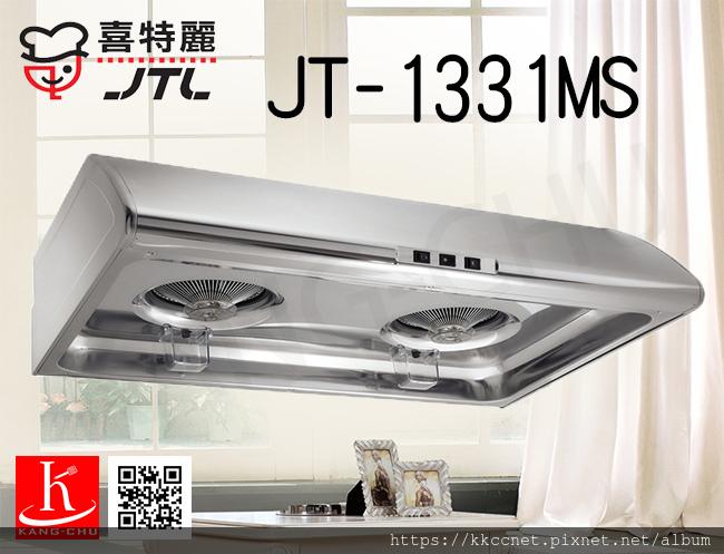 JT-1331.jpg