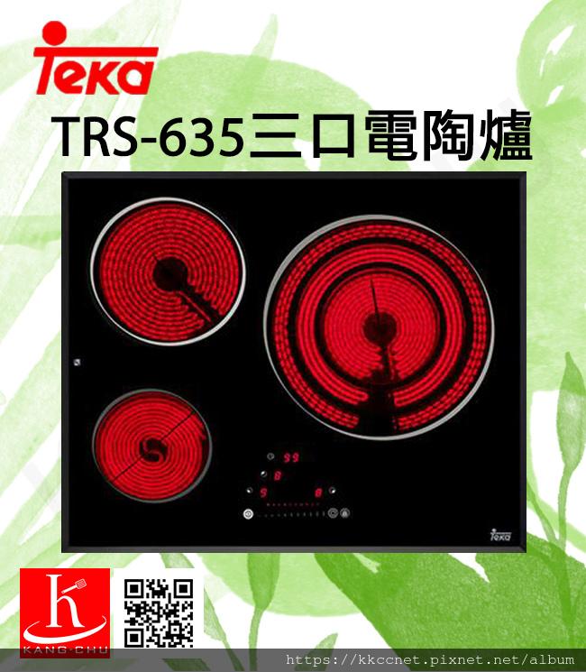TRS-635.jpg