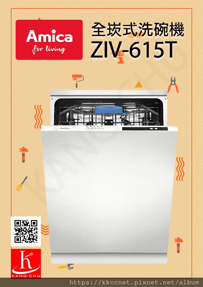 ZIV-615T-2.jpg