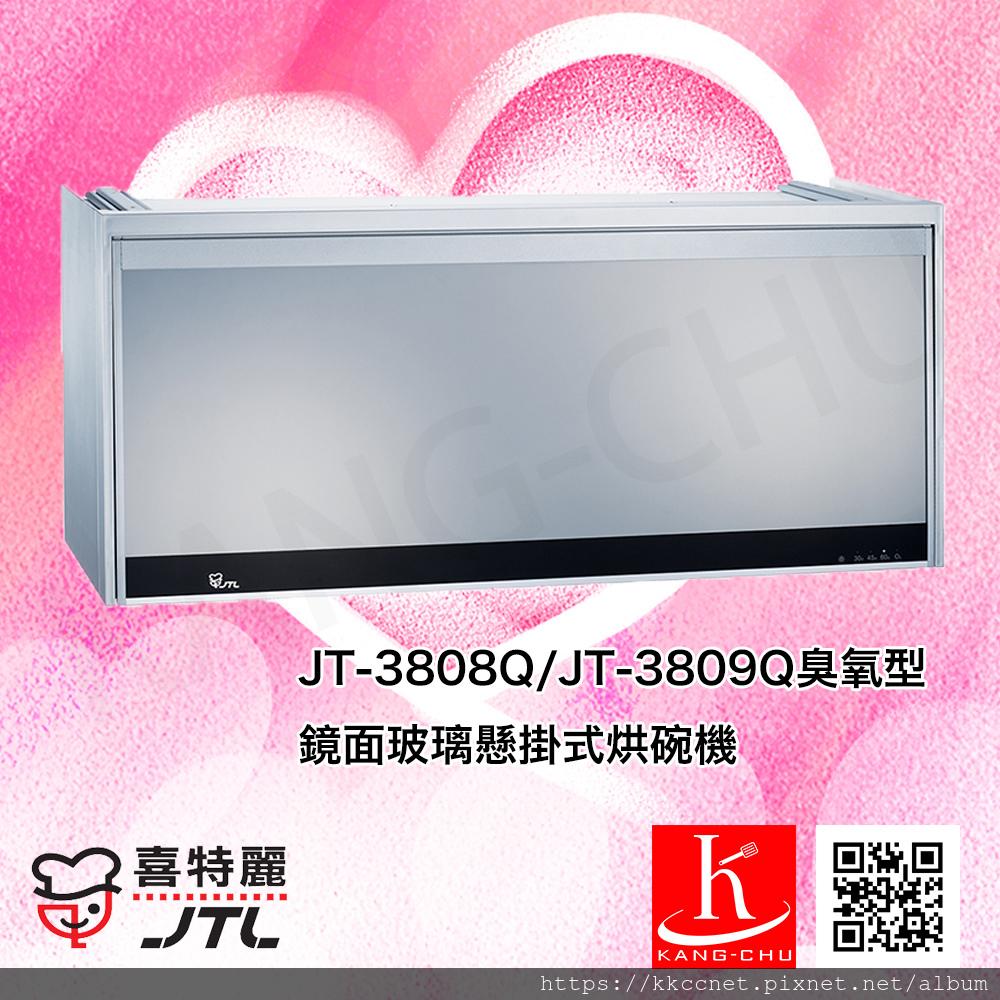 JT-3809.jpg