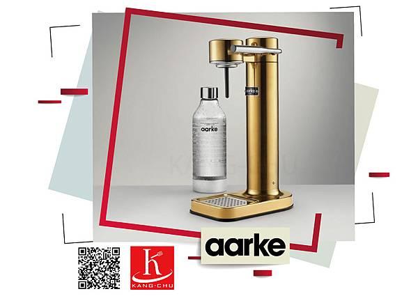 aarke 氣泡水機-1-01.jpg