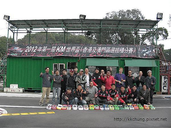 2011-02-19 KM 世界盃 (香港及澳門選拔積分賽 )