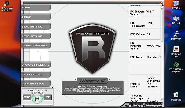 Speed Passion Reventon PC Program 更新至 V1.0.7