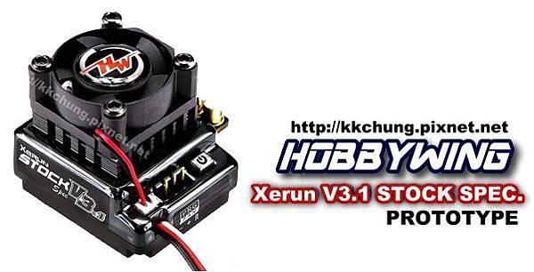 HobbyWing Xerun V3.1 ( STOCK SPEC ). PROTOTYPE