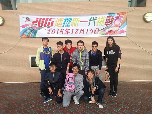 s_20151219_171829.jpg