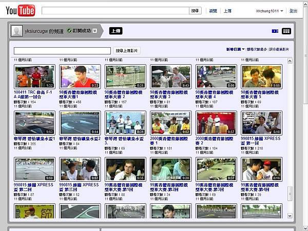 為 RC 車迷推薦一位香港朋友的 YouTube 影片頻道