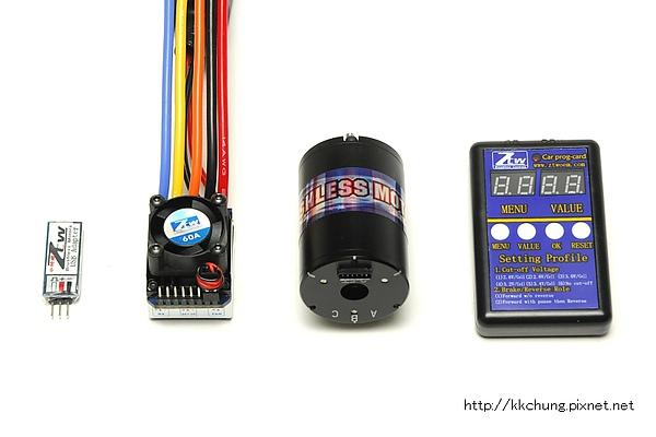 ZTWSS60A Combo Set.jpg