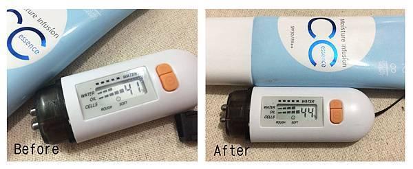 1028全效保濕CC精華霜-4