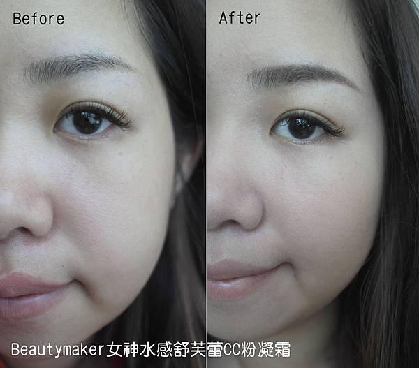 beautymaker6
