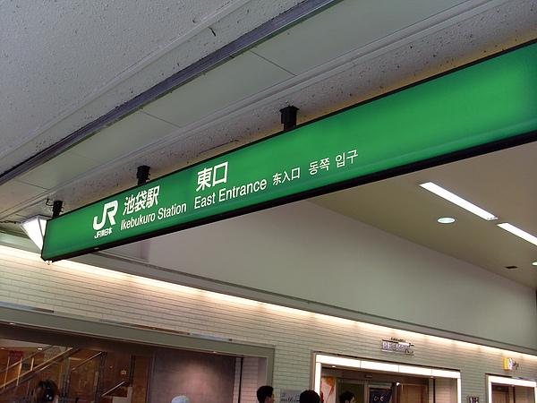 SL371848.JPG