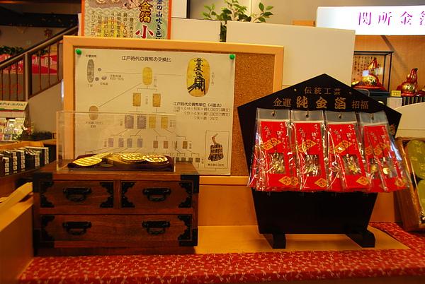 2010-08-22 14-33-10 必殺!.JPG