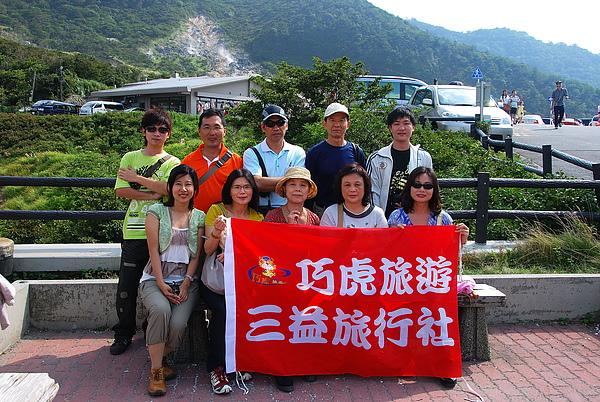 2010-08-22 13-31-54.JPG