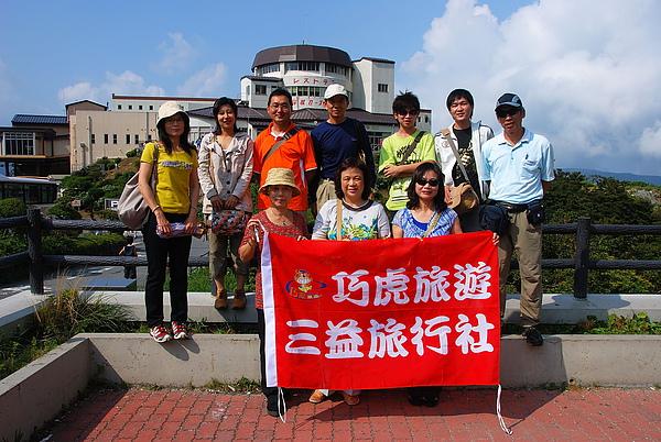 2010-08-22 13-33-56.JPG