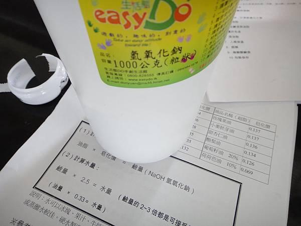 DSC01216.JPG