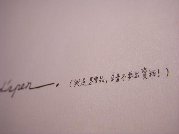 DSCN2258.JPG