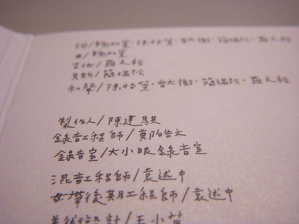 DSCN2256.JPG