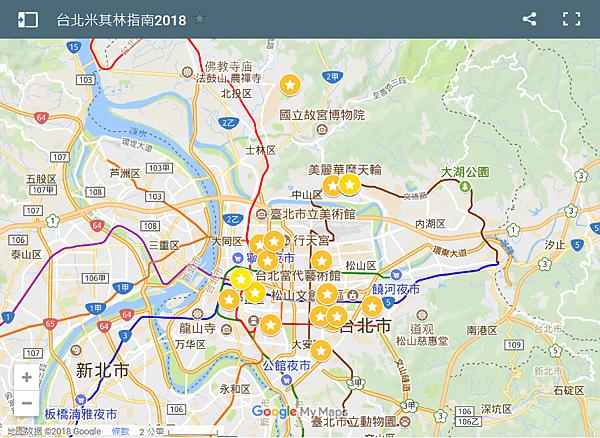 米其林餐廳地圖.png