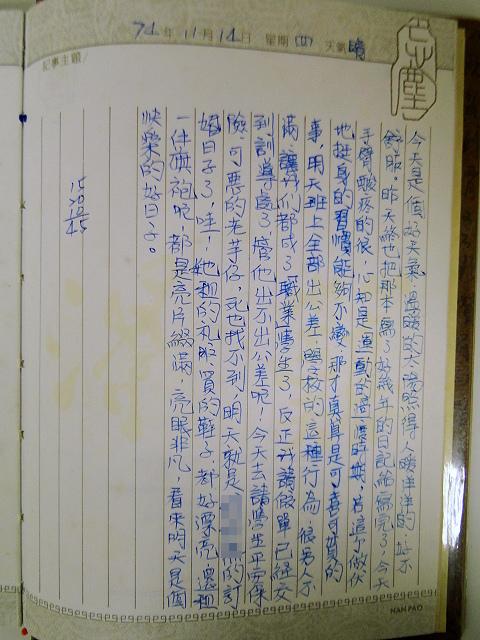 DSC06578.JPG