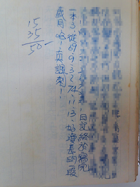 DSC06585.JPG