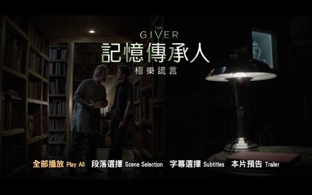 20150619記意傳承人-極樂謊言.jpg