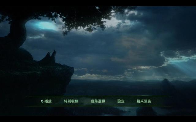 20150703黑魔女-沉睡魔咒.jpg